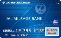 JMB WAONカード券面画像