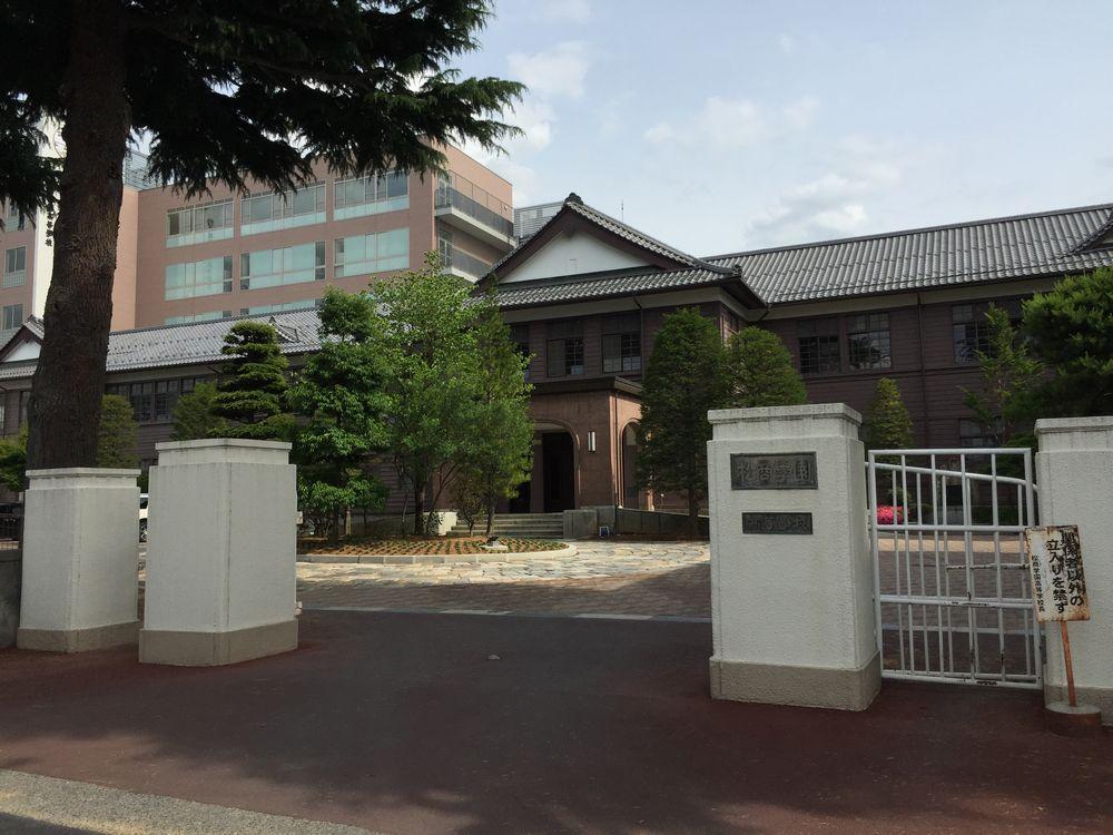 松商学園高校画像