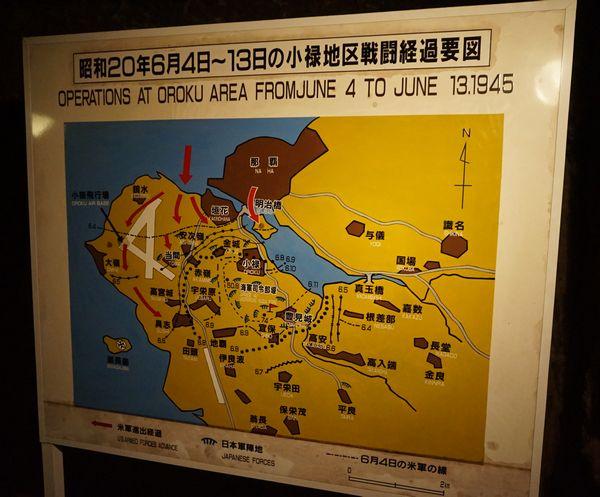 小禄地区戦闘経過要図画像