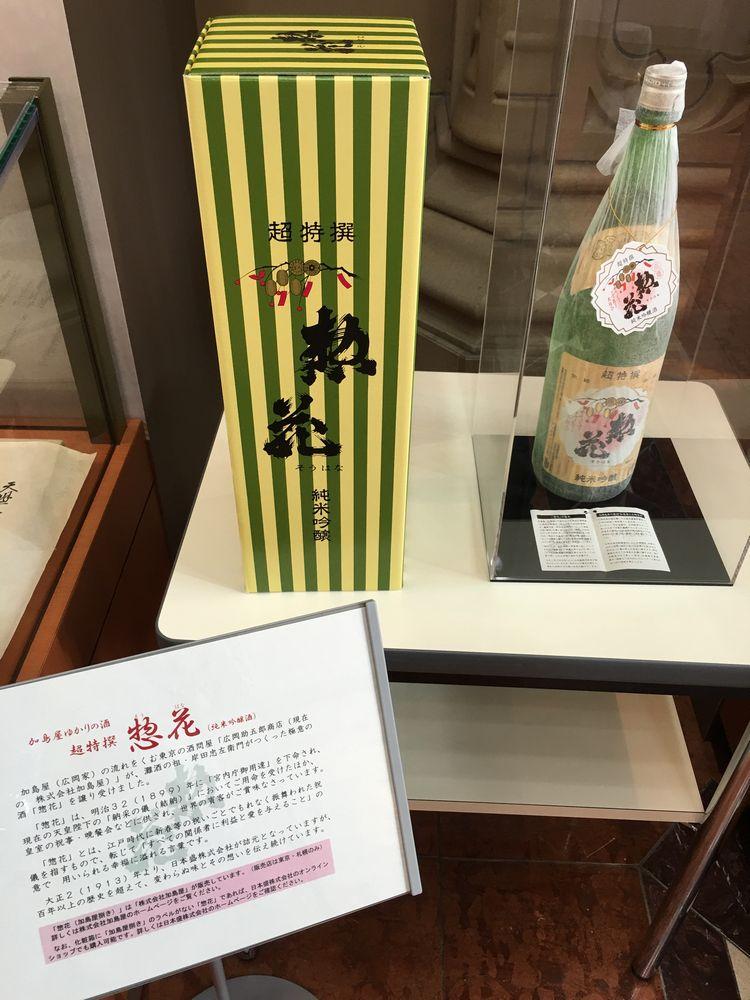 加島屋ゆかりの惣花