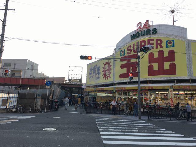 西成のスーパー玉出