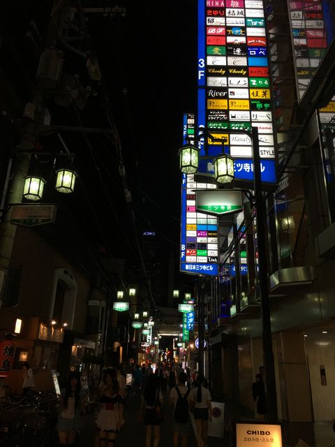 大阪の宗右衛門町