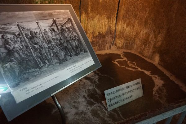 下士官室画像