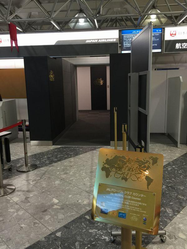 新千歳空港JGCエントランス画像