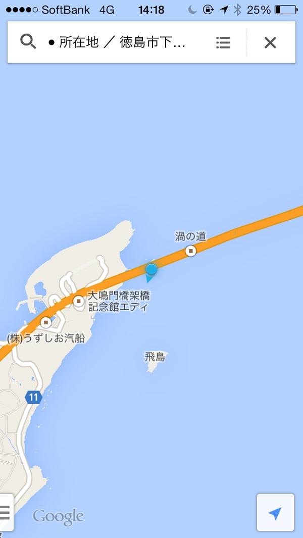 渦の道位置情報画像