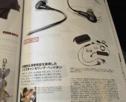 Bose QuietComfort 20iのJAL国際線機内販売
