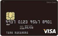 Orico Card THE POINT券面画像