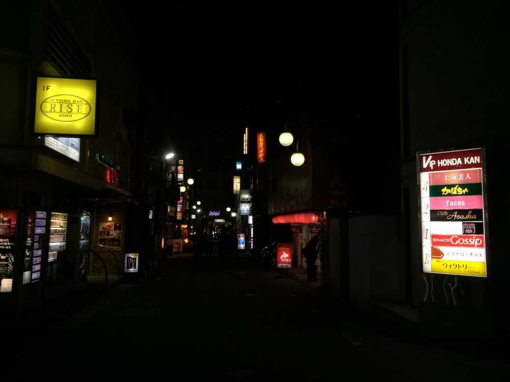 山形市香澄町画像