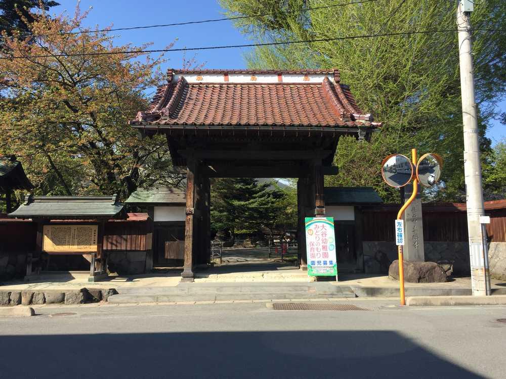 山形市専称寺の門画像